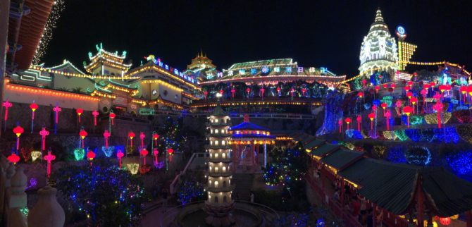 The lights at Kek Lok Si
