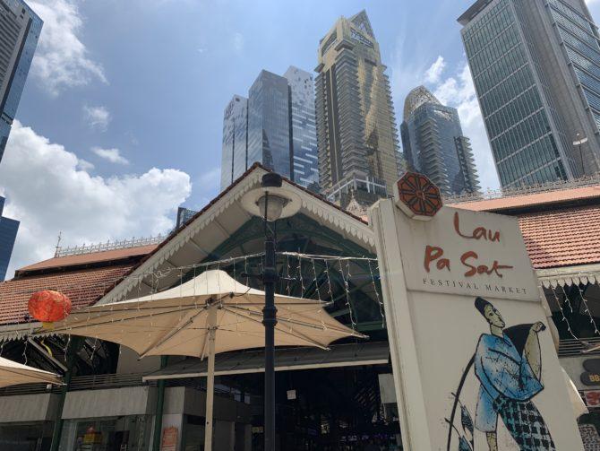 Lau Pa Sat market!