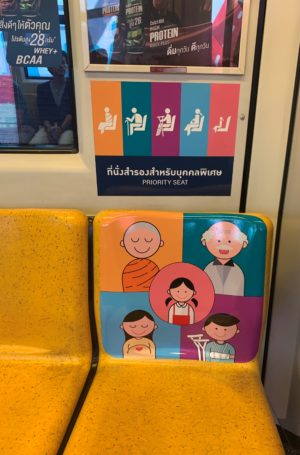 Reserved monk seating on the MRT