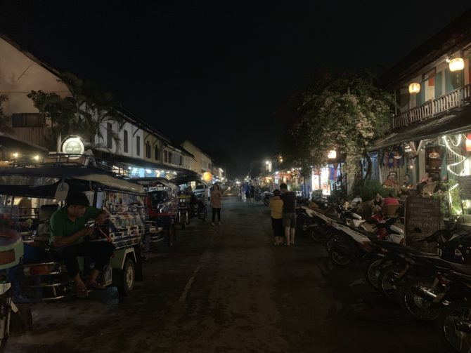 The main street at night